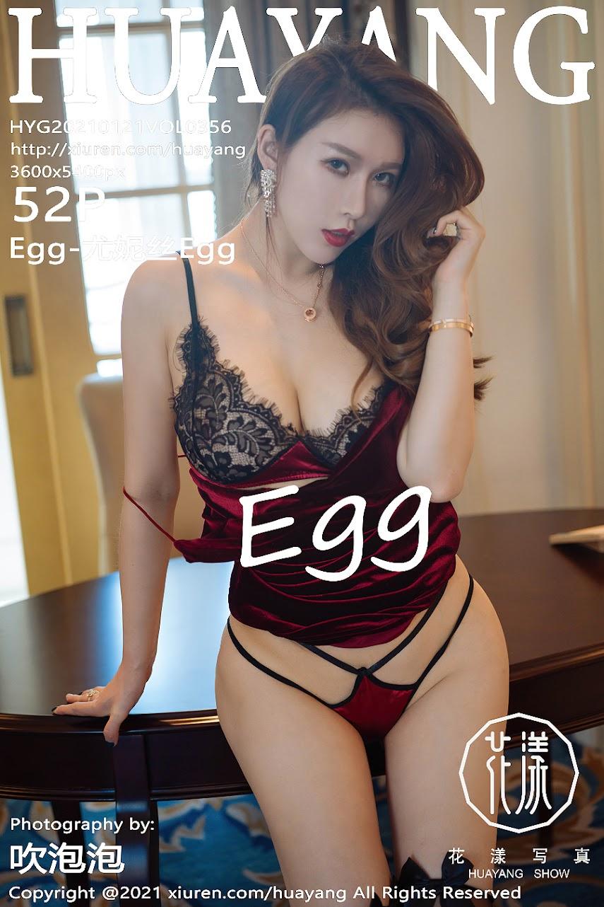 [HuaYang] 2021-01-21 Vol.356 Egg-younisi Egg [HY]S356[Y].rar.356_053_bxm_3600_5400.jpg